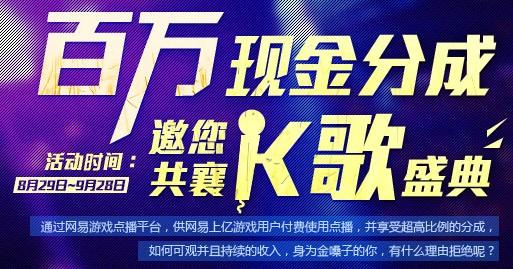 K歌比赛20强胜出